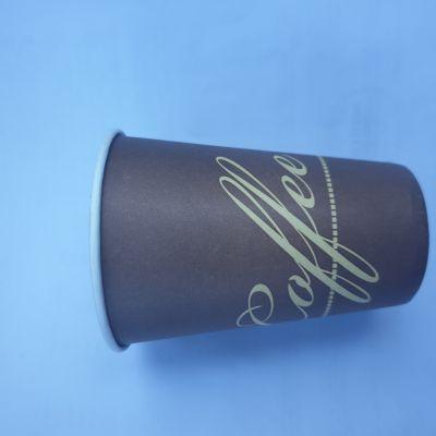 Pahar din carton,  pentru cafea, masura 7 oz ( 200 ml)